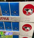 [COSCO代購] C133401 COW BRAND BODY SOAP 牛乳茉莉清爽型香皂 85公克18入