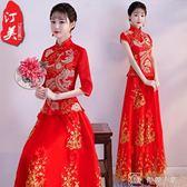 夏季短袖薄款結婚敬酒禮服中式嫁衣旗袍秀和服 igo 娜娜小屋