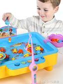 兒童釣魚玩具池套裝磁性2歲寶寶小貓釣魚玩具1-3歲益智男女孩YYP  ciyo黛雅