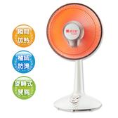 【艾來家電】【分期0利率+免運】優佳麗12吋鹵素電暖器 HY-612