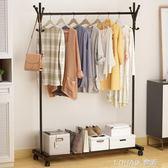室內掛衣架落地單桿式晾衣架摺疊曬衣架簡易晾衣桿  樂活生活館