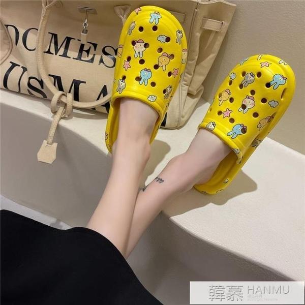 可愛洞洞鞋女2021夏季新款透氣沙灘涼鞋韓版防滑厚底包頭拖鞋外穿 夏季新品