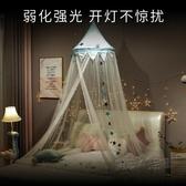 蚊帳罩寶寶防蚊罩兒童蒙古包全罩式通用帶支架可摺疊bb蚊帳 ATF 雙十一鉅惠