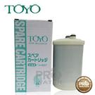 TOYO電解水機濾心/TA-800T適用機種TE7000、IE900、IE700 、TYH31、BJ501、TYH51、TYH71、TYH81、TYH91、TYH3000