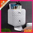 紙巾盒 廁所紙巾盒抽紙盒防水衛生間捲紙盒...