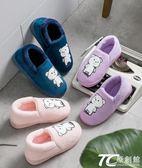 秋冬季棉拖鞋女包跟室內毛絨拖鞋男士可愛情侶居家居月子棉鞋冬天