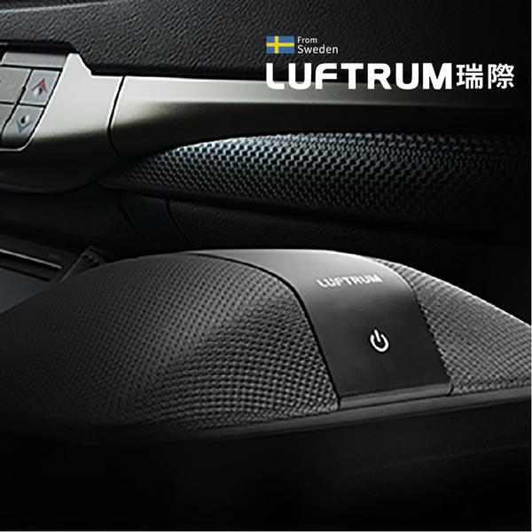 LUFTRUM瑞際 可攜式智能空氣清淨機C401A-時尚灰