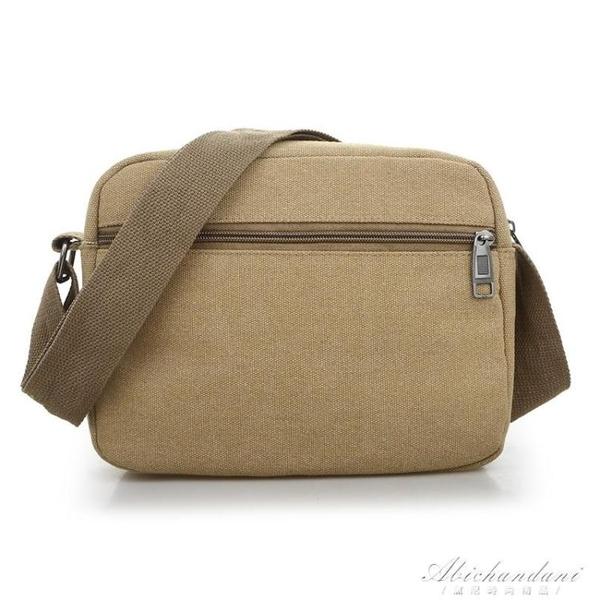 休閒包男側背男包斜背包簡約男士小包帆布包側背簡約 黛尼時尚精品