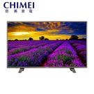[CHIMEI 奇美]55吋 智慧聯網LED液晶電視顯示器+視訊盒 TL-55A300+TB-A030
