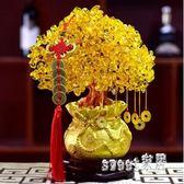 居家擺件 黃水晶搖錢樹招財酒柜裝飾品客廳工藝品創意玄關小發財樹 df8481【Sweet家居】