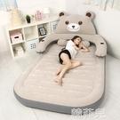 懶人沙發 床墊榻榻米臥室懶人沙發單雙人氣墊床家用便攜充氣床卡通熊 mks韓菲兒