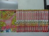 【書寶二手書T6/漫畫書_LCX】蜜桃女孩_全18集合售_上田美和