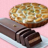 艾波索【法式絲綢巧克力蛋糕+南法雲朵檸檬派】蘋果日報蛋糕評比-季軍