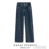牛仔褲女直筒寬鬆2020新款夏季薄款闊腿褲藍色高腰褲子潮『艾麗花園』