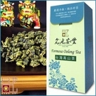 【名池茶業】新鮮手採精選冷泡高山茶/茶葉大顆青綠緊實/(半斤)/送冷泡瓶