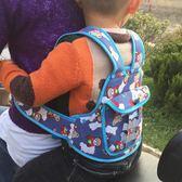 電動車座椅保護防摔帶綁帶兒童安全帶電瓶車摩托車載小孩寶寶背帶 藍嵐