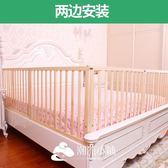床護欄兒童1.8米2米嬰兒防護欄 潮流小鋪