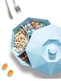 果盤分格家用帶蓋干果盒糖果盒堅果零食收納盒【聚寶屋】