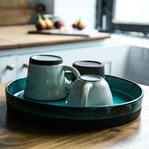 朵頤創意家用盤子托盤盤子餐盤菜盤陶瓷盤子茶盤水果盤陶瓷茶具石  WD聖誕節歡樂購