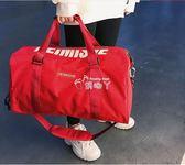 健身包女瑜伽包運動包男鞋位防水單肩訓練包大容量短途手提旅行包 俏腳丫