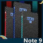 三星 Galaxy Note 9 雙色金屬邊框+PC類碳纖維背板 四角防摔 卡扣組合款 保護套 手機套 手機殼