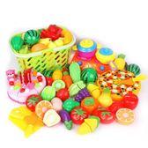 家家酒廚房切切樂套裝兒童切水果玩具女孩寶寶男孩【極簡生活館】