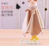 嬰兒安撫巾新生兒陪睡玩偶安撫手偶可入口0-1歲寶寶毛絨安撫玩具  麥琪精品屋