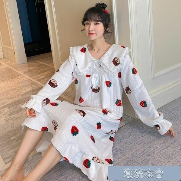 睡裙 睡裙女士春秋冬季珊瑚絨加厚長款公主風甜美可愛法蘭絨家居服睡衣