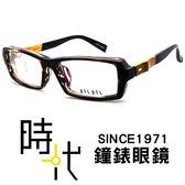 【台南 時代眼鏡 PLS.PLS.】光學眼鏡鏡框 PCB16 C3 竹製x賽璐珞 celluloid x bamboo 56mm