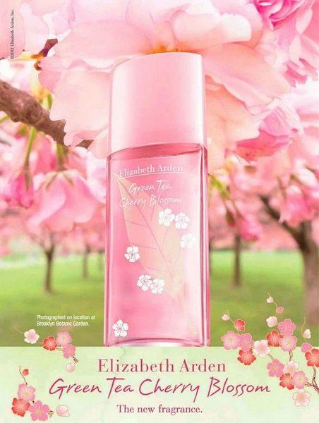 Elizabeth Arden 雅頓綠茶櫻花限量淡香水 100ml 【5295 我愛購物】