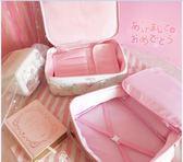大容量少女心軟妹可愛化妝包多功能簡約便攜大號手提化妝品收納包
