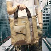 帆布公文包男商務男包手提包出差男士包包休閒大容量電腦包