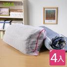 【YOLE悠樂居】束口洗被袋(4入)#1...
