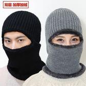冬季保暖帽子女騎車帽戶外防寒護耳加絨加厚針織毛線套頭帽圍脖 概念3C旗艦店