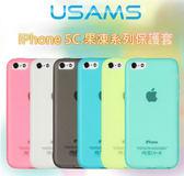 【蒙多科技】全台總代理 U-Clothes iPhone 5C 專用 TPU 保護套 - 果涷系列  搶先上市