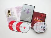 【停看聽音響唱片】【CD】擁有江蕙精裝版 (4CD+2DVD)