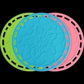 店長推薦 圓形硅膠防燙水餐桌墊餐墊隔熱墊創意盤墊杯墊碗墊子家用耐熱鍋墊