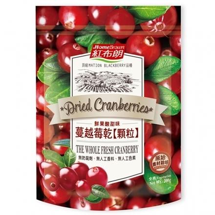 【紅布朗】蔓越莓乾顆粒(200G/包)X6入組