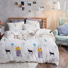 法蘭絨 / 雙人加大【蒂蒂小鹿】含兩件枕...