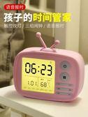 鬧鐘—智慧電子小鬧鐘學生兒童充電夜光靜音床頭夜燈簡約可愛多功能創意 依夏嚴選