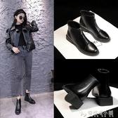 短靴女單靴 春秋季新款網紅黑色裸靴韓版切爾西靴英倫風馬丁靴 安妮塔小鋪