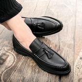 英倫布洛克小皮鞋韓版潮流蘇男鞋男士休閒鞋發型師尖頭皮鞋一腳蹬 熊貓本