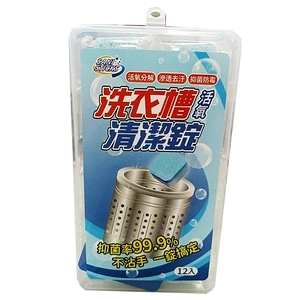 SaniSticks 洗衣槽活氧去汙清潔錠 12入