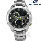 EDIFICE CASIO★贈皮錶帶 / ERA-201D-1A 粗獷剛毅指針數位雙顯不鏽鋼腕錶 黑色 45mm