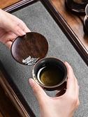 黑檀實木茶墊杯墊茶杯墊茶道功夫茶杯托茶托創意茶具配件禪意隔熱 夢幻小鎮