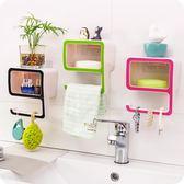 雙12盛宴 創意塑料肥皂盒香皂架強力無痕肥皂架衛生間壁掛皂盒浴室置物架子