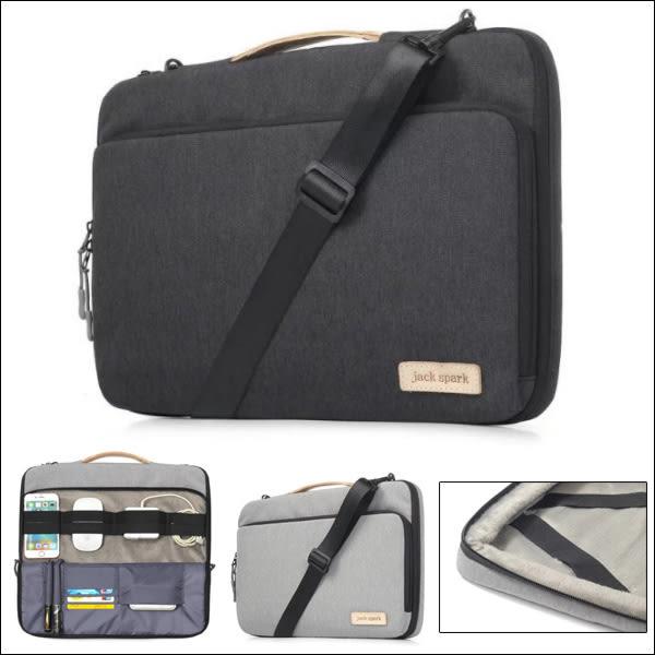 通用電腦包 11 13 15吋 JS手提包 側背包 防撞 防摔 電腦包 筆電包 多收納 Macbook 戴爾 MSI 華碩 宏碁