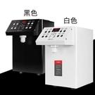 紅孚果糖機奶茶專用全自動果糖定量機16格精準臺灣貢茶商用設備 快速出貨