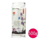 湖口芋香麵(500g/包)...