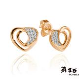 [搭配達人7折起]蘇菲亞SOPHIA - 艾莉娜0.08克拉鑽石玫瑰金耳環